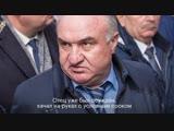 Биография - (Кровосток cover) Р. Арашуков