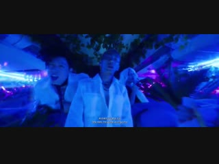 Higher Brothers - 16 Hours