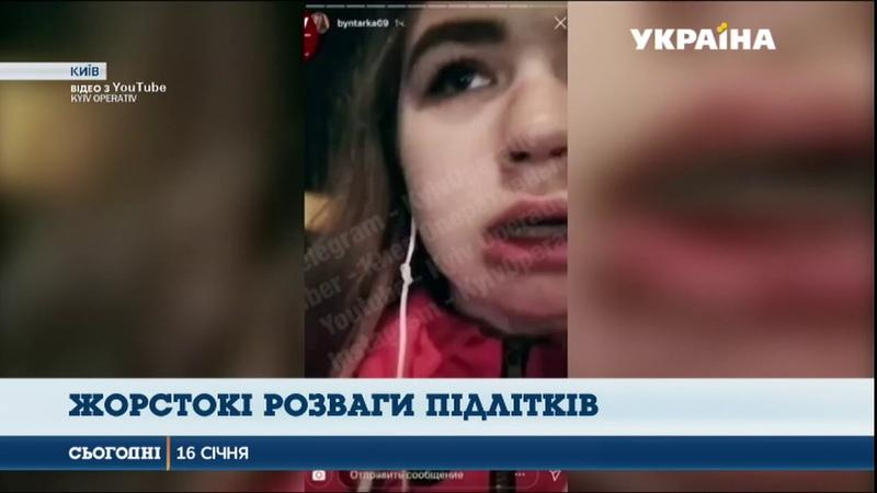 Агресивні молодики жорстоко побили чоловіка у столиці