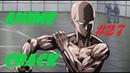 Аниме приколы / Anime Crack - Episode 27 (Из DC приперся ?) (16)