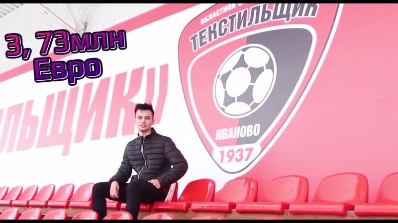 Lip*3 - ФК ТекстильщикБояринцев о Спартаке и РубинеЧелленджиИнтервью
