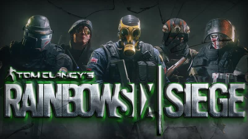 Играем В Tom Clancy's Rainbow Six SiegeПоследний день - Бесплатные онлайн игрыЯ новичок!
