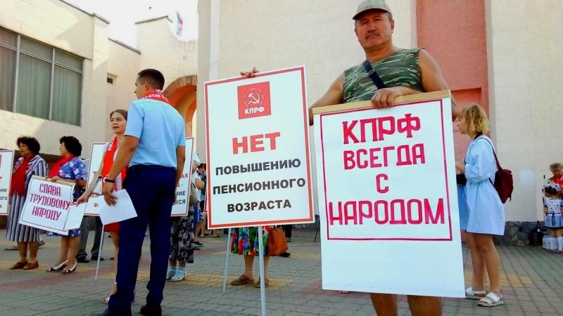 Прямой эфир. Митинг за референдум против повышения пенсионного возраста. 2 августа 2018 г.