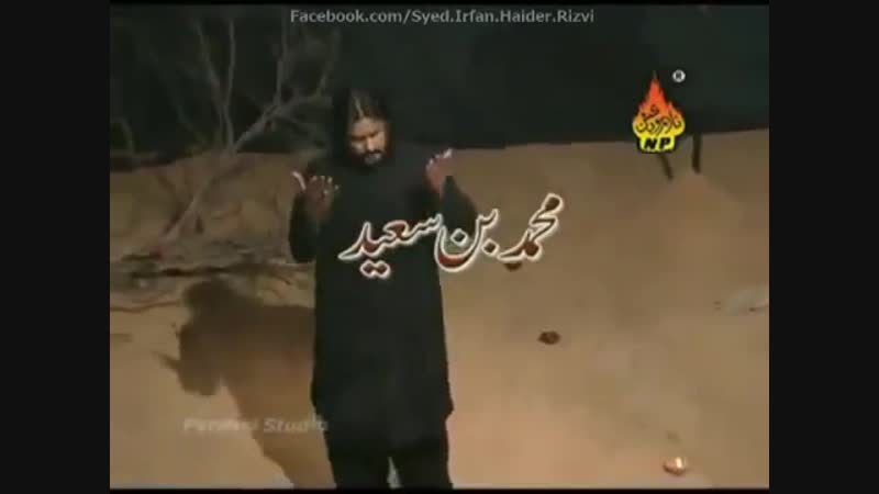 Rahe Salamat Ishq-e-Hussaini-Irfan Haider Nohay 2012