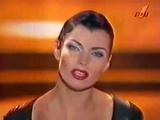 Лада Дэнс - С Днем рождения Песня-96 ОРТ Июнь 1996
