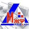 НО «Муниципальный жилищный фонд города Абакана»