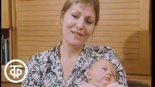 В гостях у певицы Анны Герман (1976)