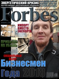 Сергей Кармаков