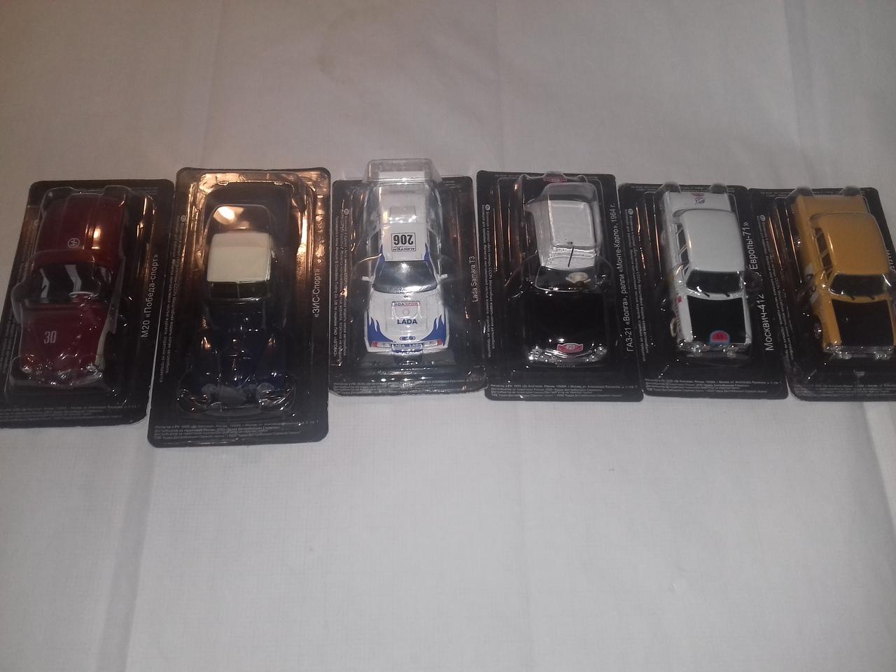 Фото наших коллекций автомобилей