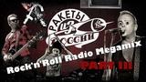 Ракеты из России Rock'n'Roll Radio Megamix #3