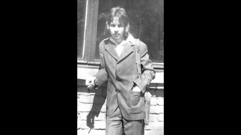Саня Башлачев . Вечная память