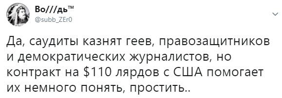 https://pp.userapi.com/c850332/v850332040/523ab/_DA3JKMy5RA.jpg