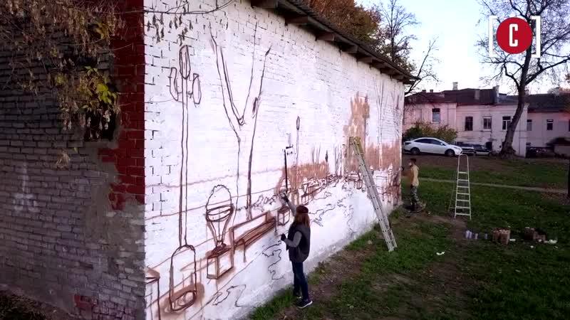 Серпухов. граффити Московская