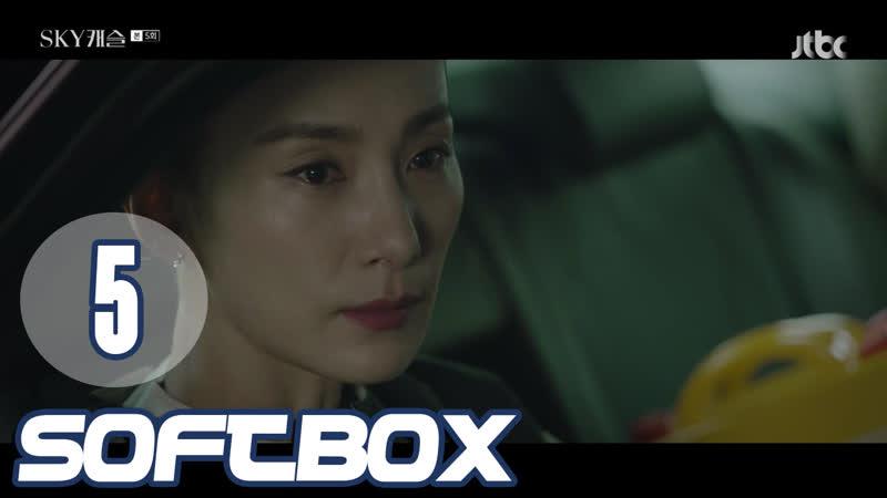 [Озвучка SOFTBOX] Небесный замок 05 серия