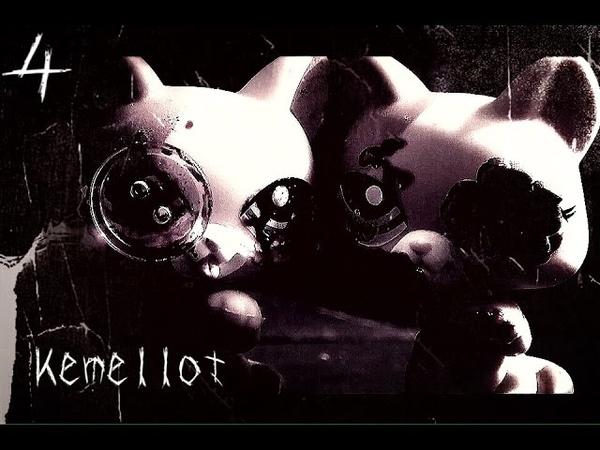 LPS : Kemellot ep 4 Близнецы