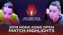 Mima Ito vs Sofia Polcanova 2019 ITTF Hong Kong Open Highlights 1 4