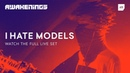 Awakenings ADE 2018 | I Hate Models