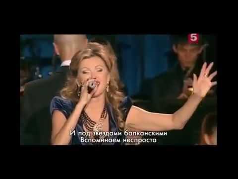 Руска песен за България взриви мрежата