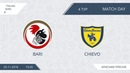 AFL18. Italy. Serie B. Day 4. Bari - Chievo