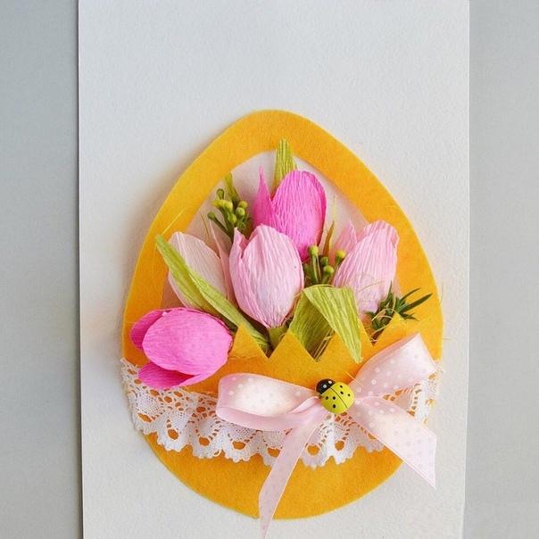 Отдохнуть, объемная открытка с конфетами