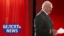 Лукашэнка не ідзе на выбары. NEXTA на Белсаце | лукашенко не идет на выборы. NEXTA на Белсате < Белсат>