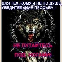 Слава Ветхов