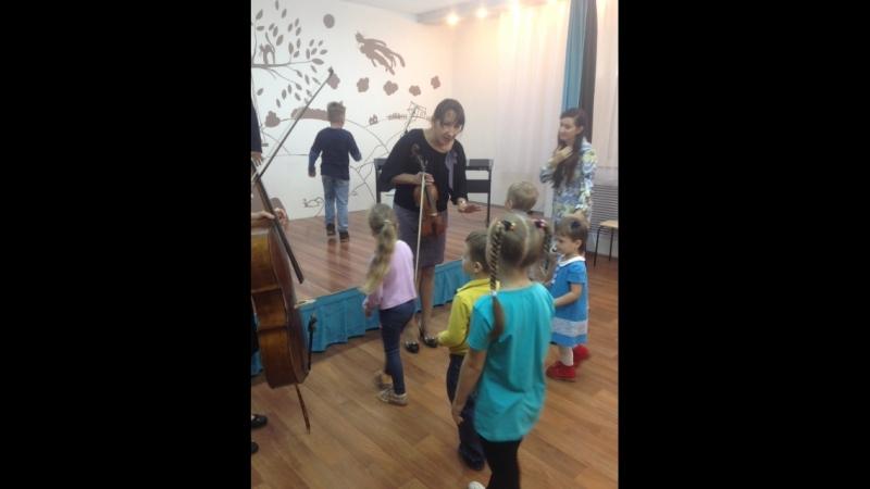 Дети знакомятся со скрипкой, виолончелью и фортепиано