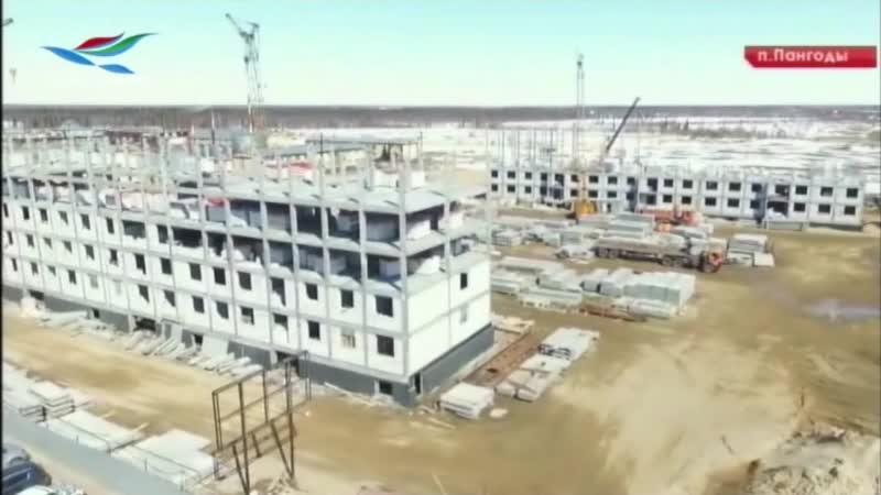 Новые дома_17.05.19