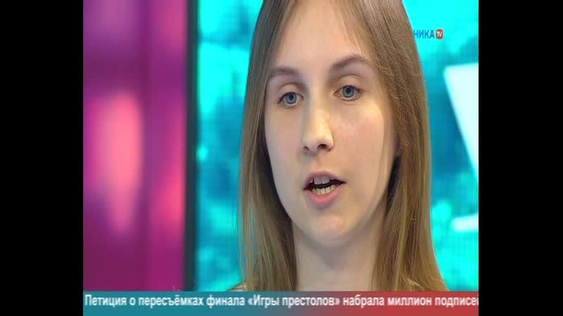 Софья Губарева. Стажировка за рубежом