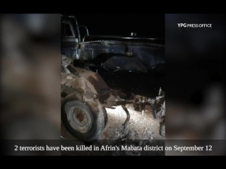 Ypg carried out a sabotage action in the village of omera in mabata district, targeting a military vehicle carrying a number of