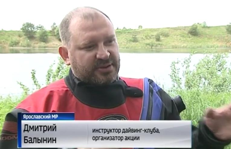 В Орловские карьеры запустили несколько сотен раков