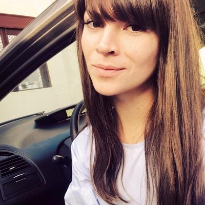 Кристина Изман