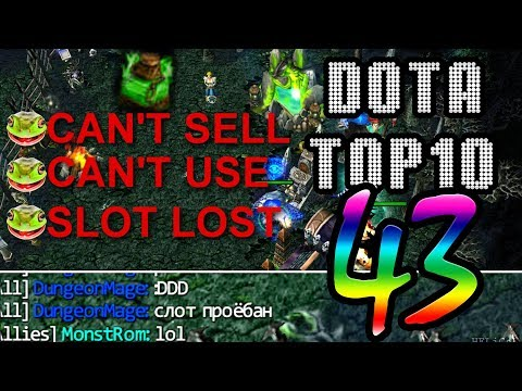 DotA Top 10 - Vol 43 by HELiCaL