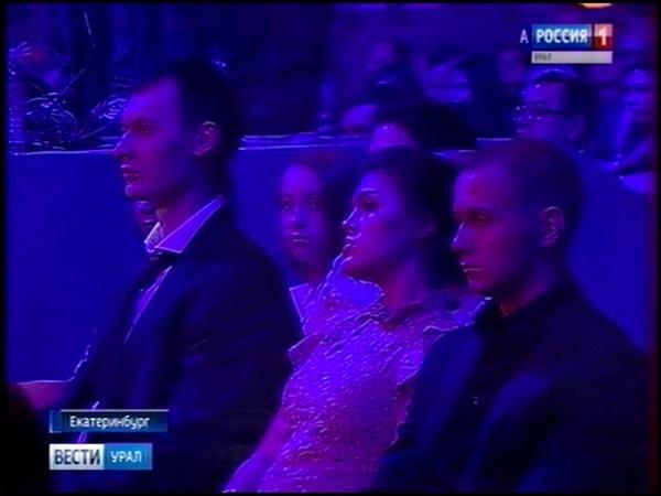 Россия 1. Народная премия Е1