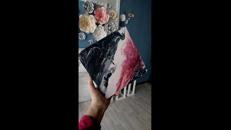 флюид-арт, прошилки с блестками