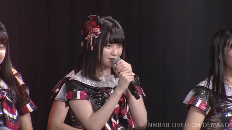 181106 NMB48 Yamamoto Sayaka Produce Stage Kenkyuusei Yume wa Nigenai