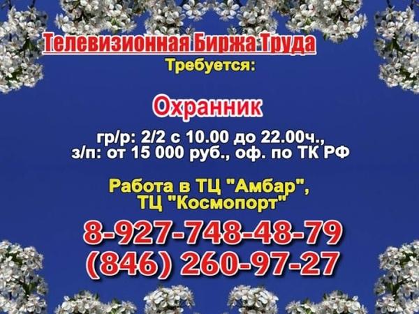 20 05 19 ТБТ Самара Рен 07 20 23 50 Терра 360 08 30 13 20