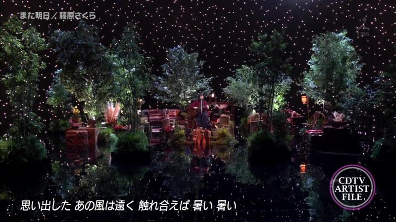 Sakura Fujiwara - Mata Ashita (CDTV 2018.09.16)