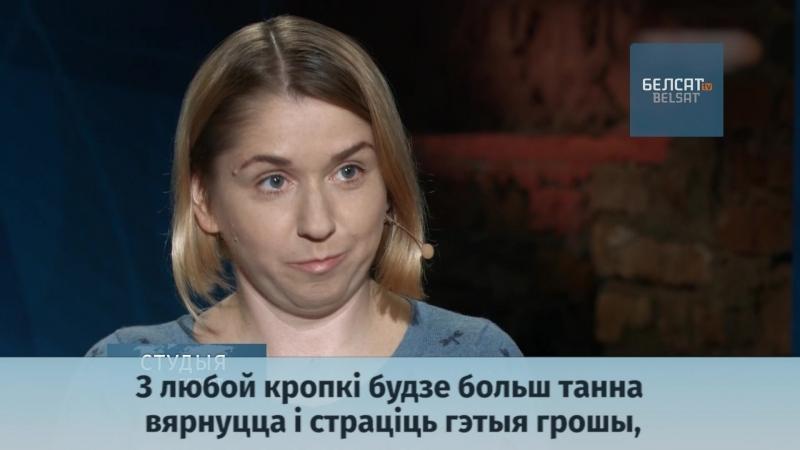 Беларуская АЭС – дарагая і небяспечная авантура