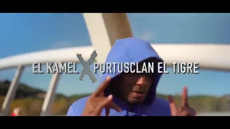 El Kamel, Portusclan El Tigre - Me Tenia Ciego