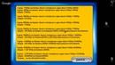 Эквилитор REAL2850 Беседка № 31 Закрытая Обсуждение про Мотивацию