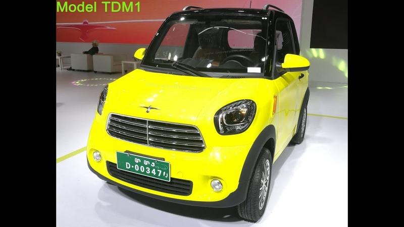 Universeecar electric car EEC M1