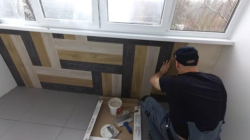 Ламинат на стену или плитка ПВХ. Клею напольное покрытие на стену. Артвинил на стене.