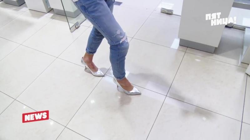 Один из французских брендов выпустил туфли на шпильках для мужчин.