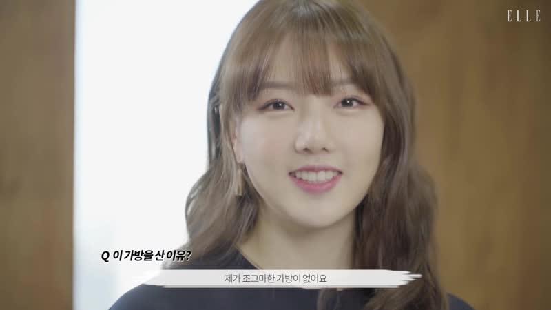 GFriend (Yerin) for Elle Korea