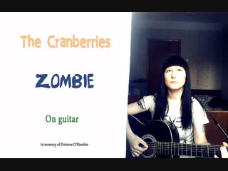 ZOMBIE - The Cranberries on guitar | In memory of Dolores O'Riordan