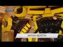 Виставка роботів та трансформерів в ТРЦ Голлівуд