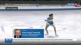 Новости на Россия 24 Евгения Медведева ни дня без рекорда