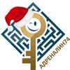 Адреналин74 | Квесты в реальности Челябинск