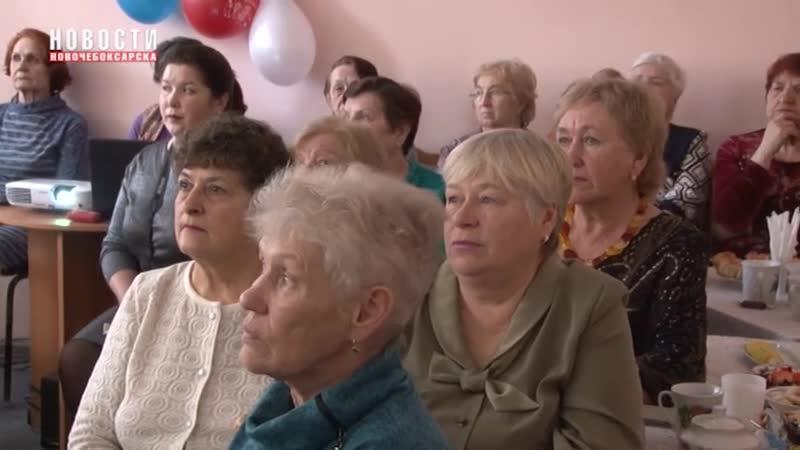В ЦСОН Новочебоксарска прошло мероприятие посвященное 30-ой годовщине вывода советских войск из Афганистана